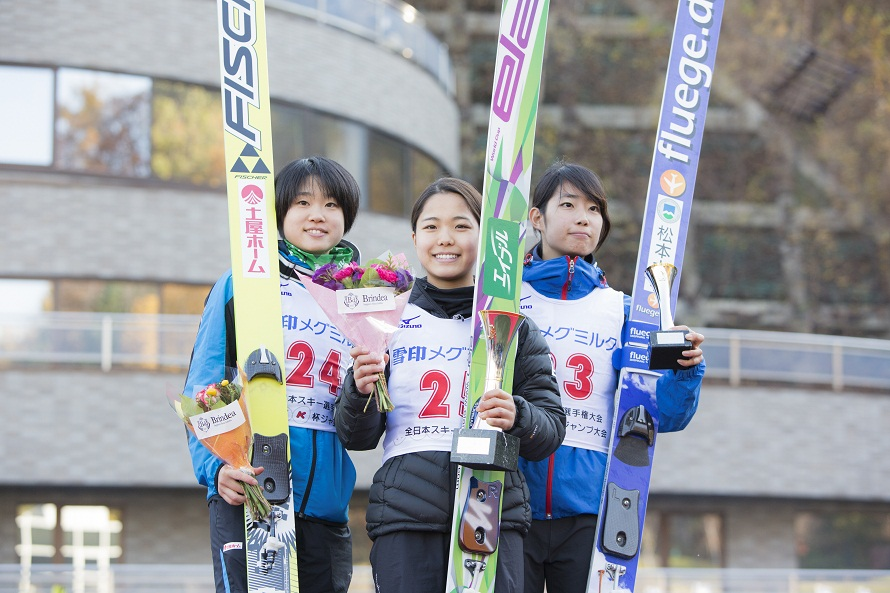 NHK杯ジャンプ大会(大倉山)